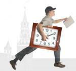 Доставка часов курьером