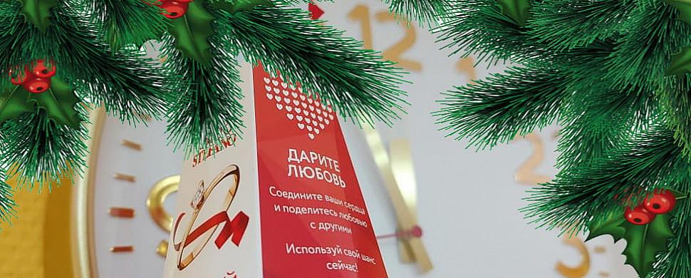 График работы часового магазина MosClock на Новогодние праздники