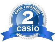 Официальная гарантия Casio 2 года