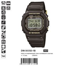Casio G-Shock DW-5035D-1B