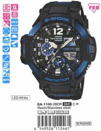 Casio G-Shock GA-1100-2B
