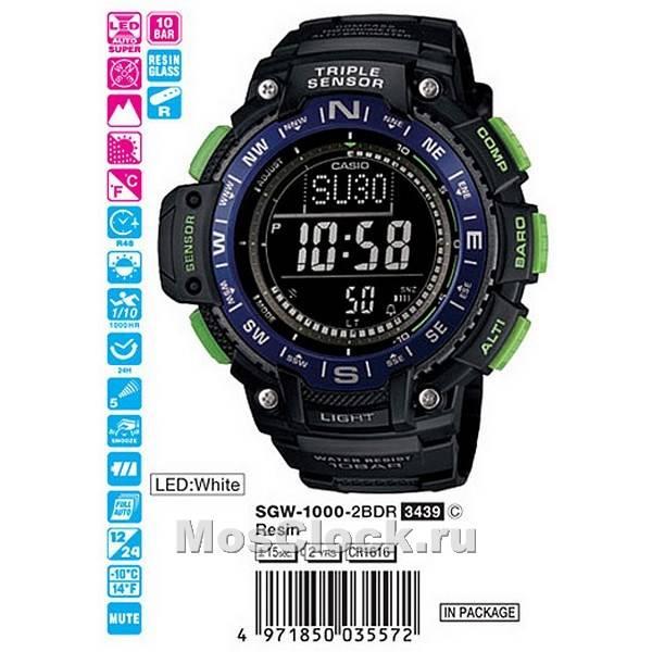 Casio aq160 цена