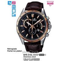Casio Edifice EFR-510L-5A