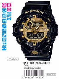 Casio G-Shock GA-710GB-1A