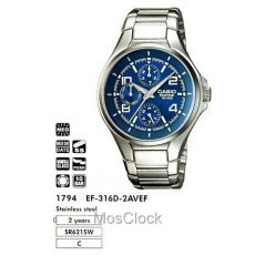 Casio Edifice EF-316D-2A