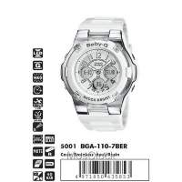 Casio BGA-110-7B