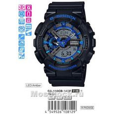 Casio G-Shock GA-110CB-1A