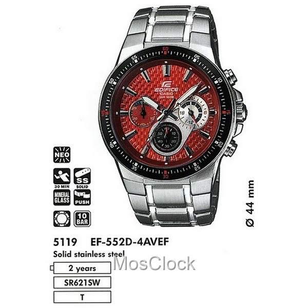 Наручные часы CASIO - самые продаваемые