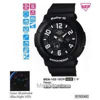 Casio BGA-132-1B