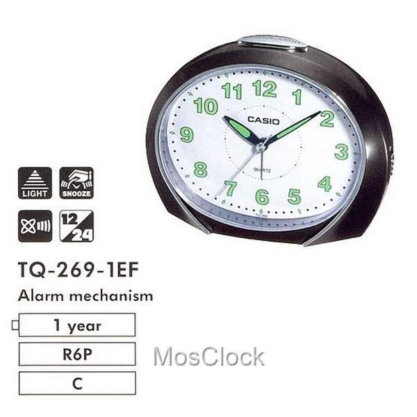 Японские часы в ижевске