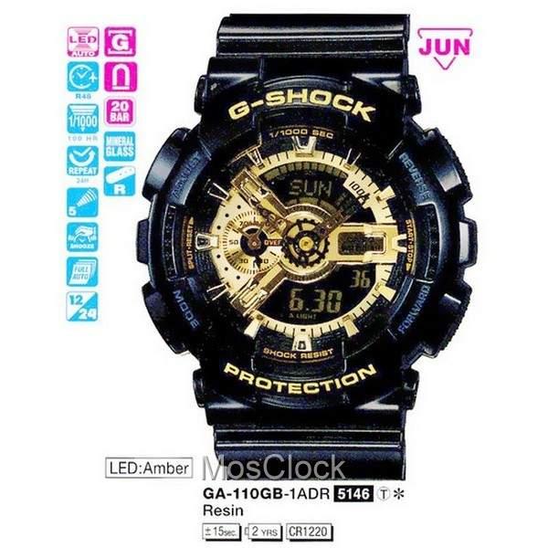 часы casio g-shock инструкция на русском ga-110gb
