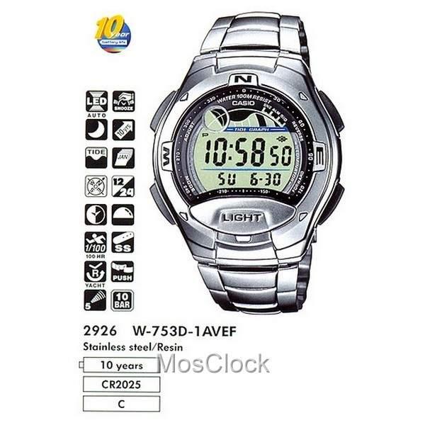 Часы CASIO купить, сравнить цены в Омске - на портале BLIZKO