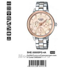 Casio SHE-3055SPG-4A
