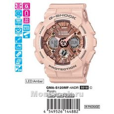 Casio G-Shock GMA-S120MF-4A