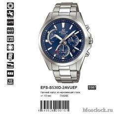 Casio Edifice EFS-S530D-2AVUEF