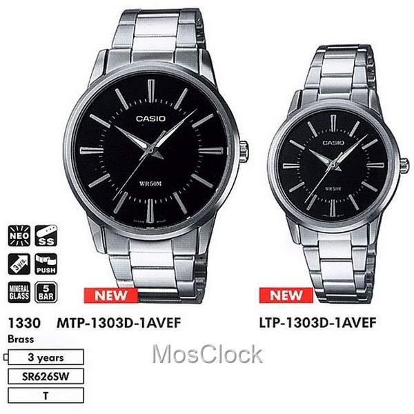 Купить часы Casio MTR-502-1A - цена в Москве