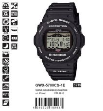 Casio G-Shock GWX-5700CS-1E