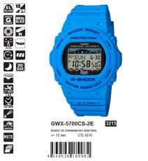 Casio G-Shock GWX-5700CS-2E