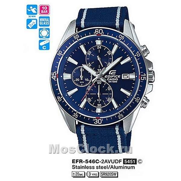 Casio Edifice EFR-546C-2A