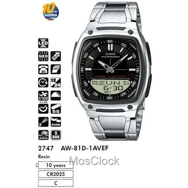 Самые продаваемые часы Casio за сентябрь 2013