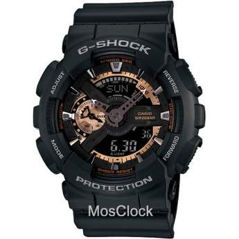 Casio G-Shock GA-110RG-1A