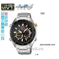 Casio Edifice EQW-T620RB-1A