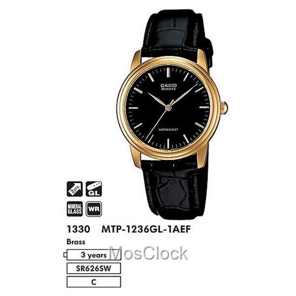 Наручные часы CASIO EDIFICE цена, мужские часы CASIO