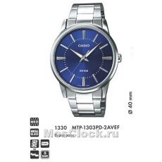 Casio MTP-1303PD-2A